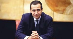 ismail douiri