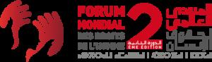 WHRF logo