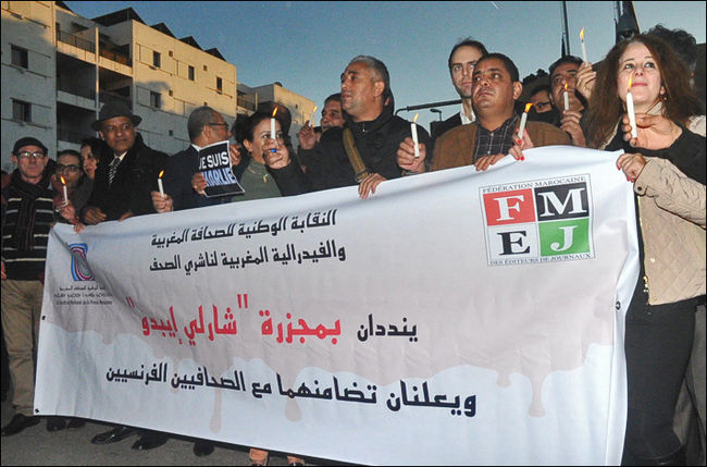 Moroccan journalists rally in support of Charlie Hebdo after the January 7th massacre in Paris. Photo source: Magharebia/Hassan Benmehdi.