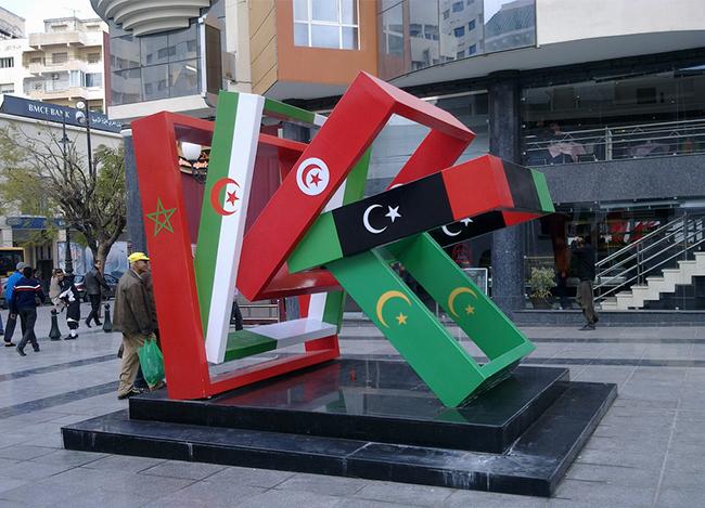 Arab Maghreb Union Oujda, Morocco